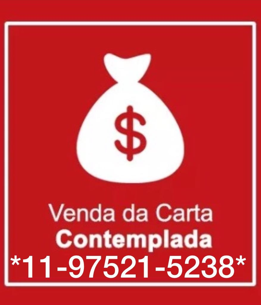 CARTA CONTEMPLADA