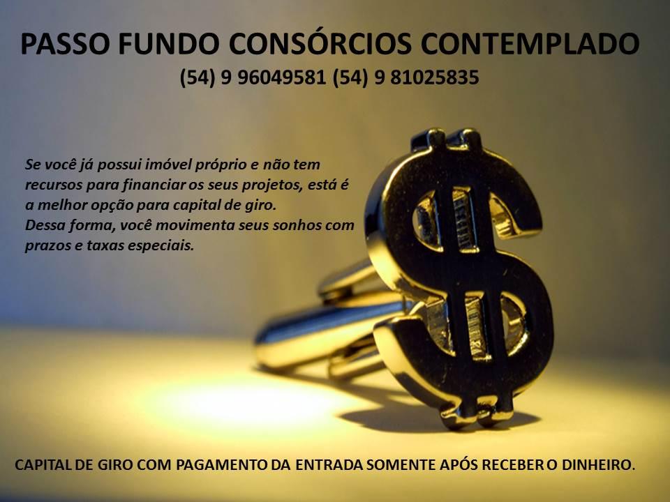 Venda de CRÉDITO RURAL  CAP. GIRO